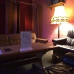 Chillroom Fabula Frankfurt